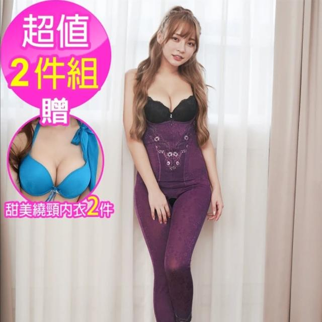 【魔莉莎】窈窕曲線冬季訂製420丹激瘦S曲線百搭九分連身束衣2件組(W021)