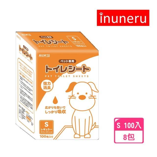 狗兒爽2.0新版寵物尿布-8包組