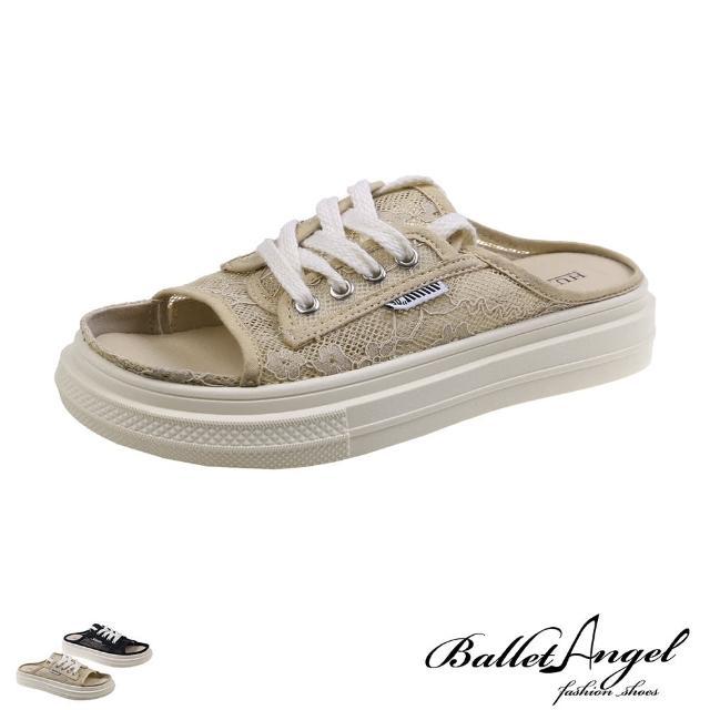 【BalletAngel】休閒鞋 率性甜美蕾絲露趾穆勒鞋(共兩色)