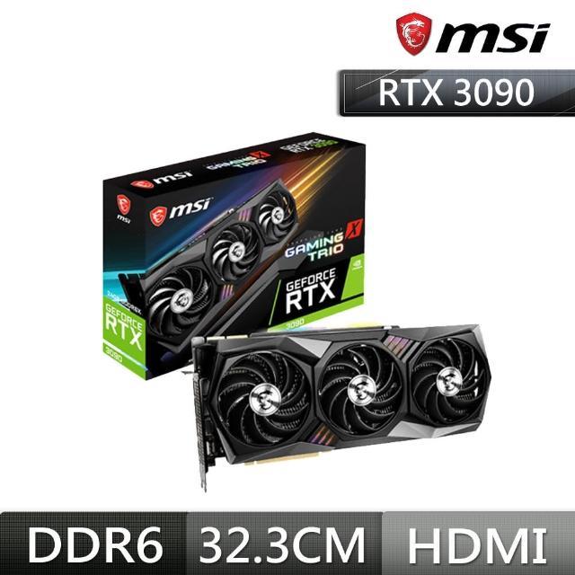 微星RTX 3090 24G GAMING X TRIO顯卡+Z590 PRO WIFI Intel主機板