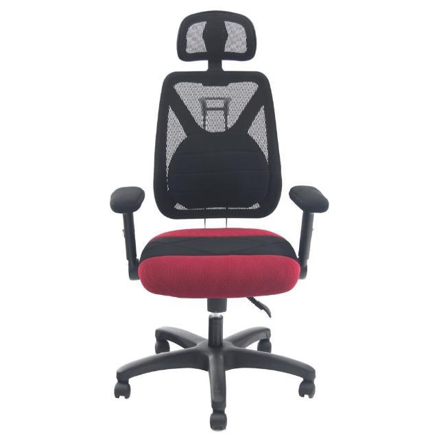 【DR. AIR】豪華版升降椅背人體工學氣墊辦公網椅(紅黑)