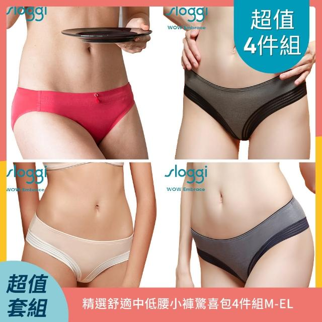 sloggi【sloggi】精選舒適中低腰小褲4件組(隨機出貨)