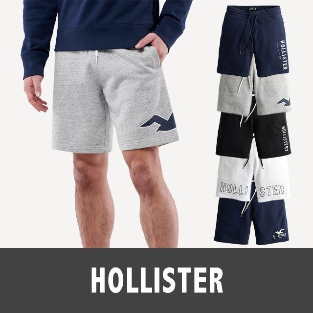 【HOLLISTER Co】海鷗 經典海鷗文字棉短褲-男-多色款組合(美系休閒必備下著經典款)