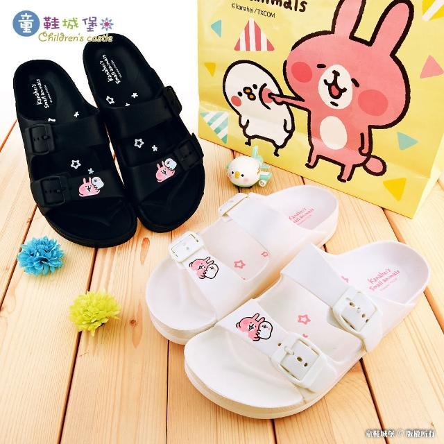 【童鞋城堡】女拖 雙排扣拖鞋 超輕量 卡娜赫拉(KI0595-黑/白 共二色)