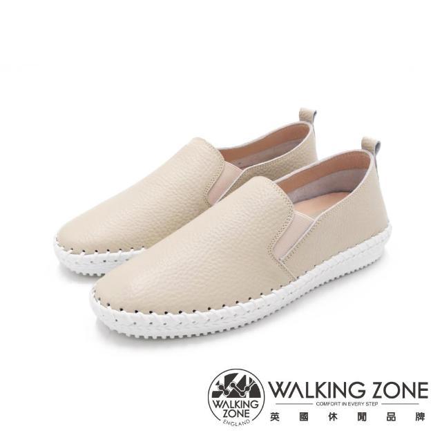 【WALKING ZONE】男 手縫真皮樂福 男鞋(米)