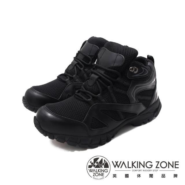 【WALKING ZONE】男 經典再現 防水襪套運動登山鞋 男鞋(黑)