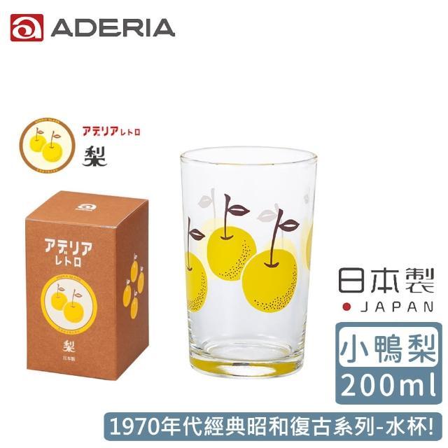 【ADERIA】日本製昭和系列復古花朵水杯200ML-青蘋款(昭和 復古 玻璃杯)
