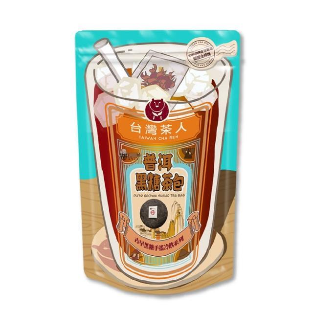 【台灣茶人】紅玉黑糖茶包(古早味手搖飲黑糖茶包)