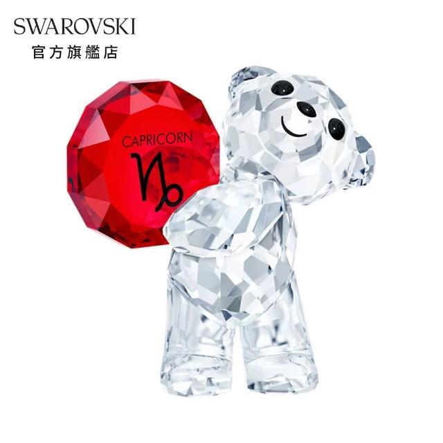 【SWAROVSKI 施華洛世奇】KRIS BEAR KRIS小熊 – 摩羯座