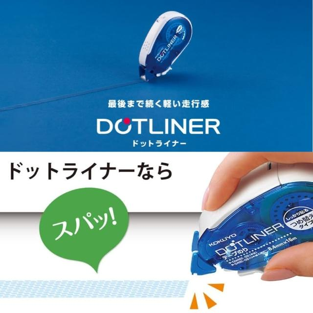 【KOKUYO】好黏便利貼標準型點狀藍8m