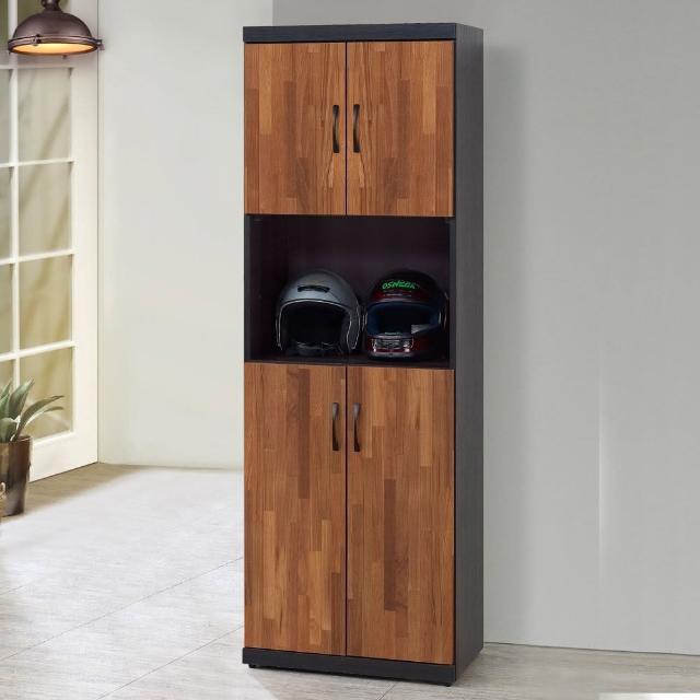 【Homelike】曼德2尺開放四門高鞋櫃