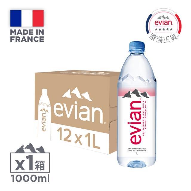 福利品【Evian 依雲】福利品-即期品-依雲天然礦泉水1000ml(12入/PET)