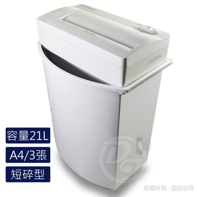 【Olympia】經濟型短碎型碎紙機(i188)