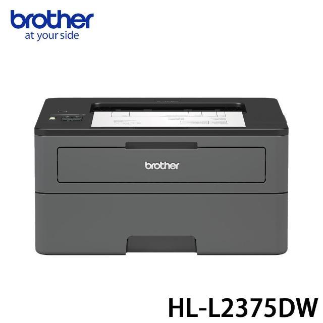 【獨家】贈3組原廠黑色碳粉TN-2460【brother】HL-L2375DW 無線黑白雷射自動雙面印表機(2375)