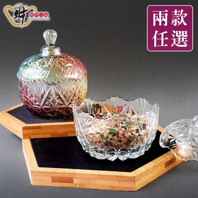 【財神小舖】五行開運消磁聚寶盒-大(兩款任選)