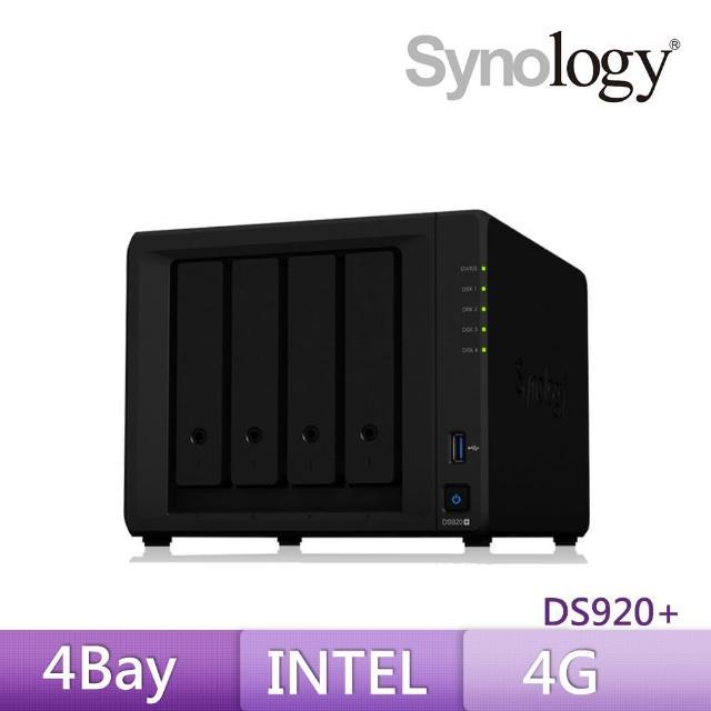 【搭APC 650VA離線式UPS+希捷 4TB x2】Synology 群暉科技 DS920+ 網路儲存伺服器
