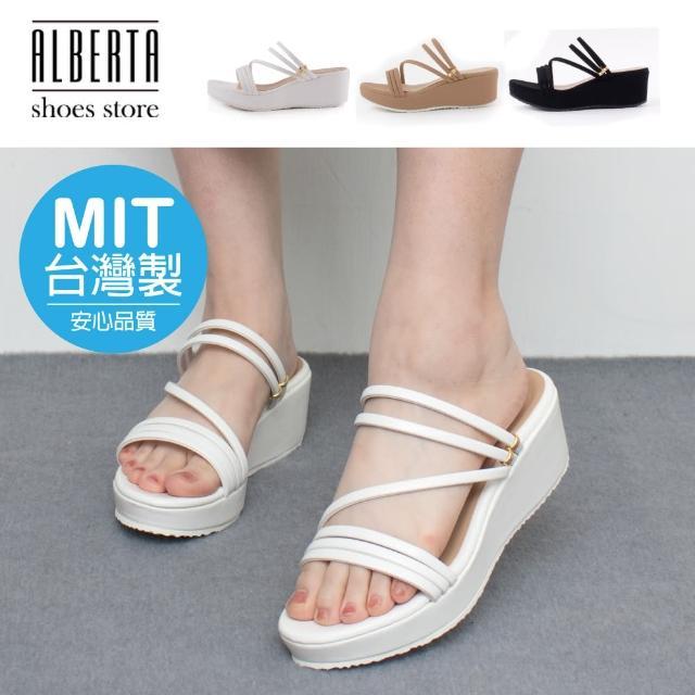 【Alberta】MIT台灣製 前2.5後6cm涼鞋 優雅氣質一字細帶 皮革/絨面圓頭楔型厚底兩穿涼拖鞋