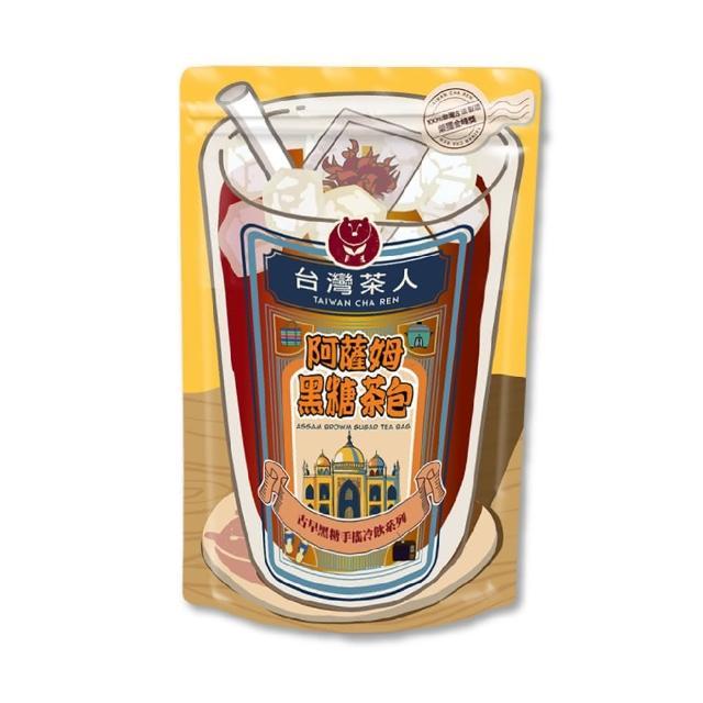 【台灣茶人】阿薩姆黑糖茶包(古早味手搖飲黑糖茶包)