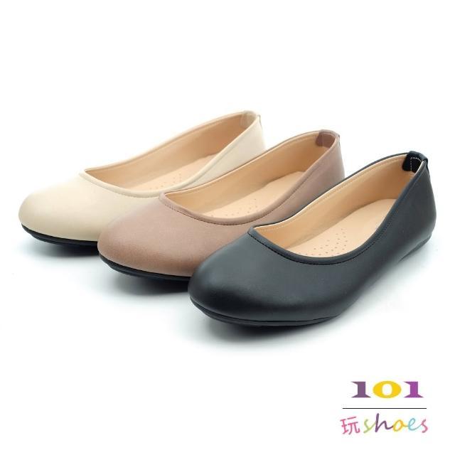 【101 玩Shoes】mit.素面乳膠墊平底豆豆鞋(黑/米/可可.36-40碼)