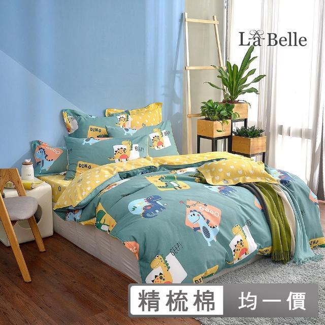 【Fancy Belle】100%精梳棉防蹣抗菌兩用被床包組-加大(多款任選)