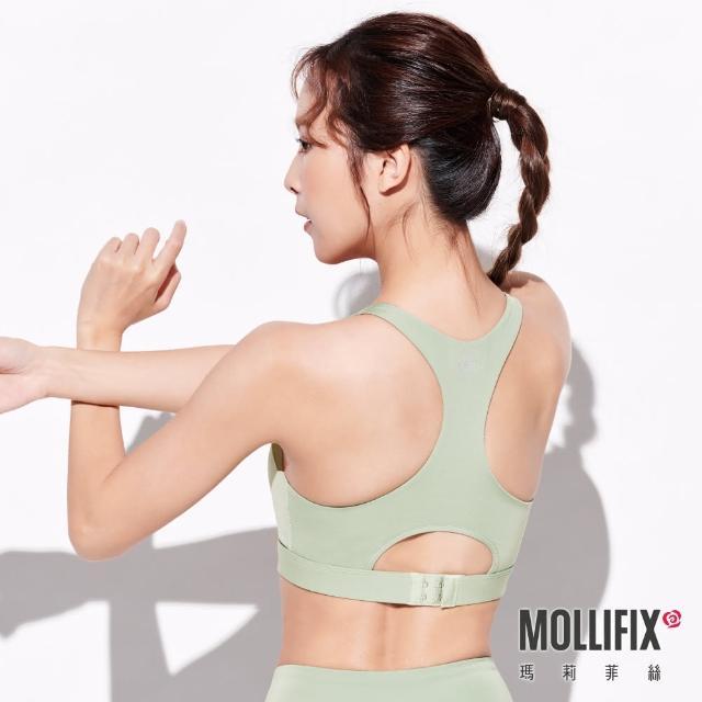 【Mollifix 瑪莉菲絲】環保簡約挖背運動內衣(艾綠)
