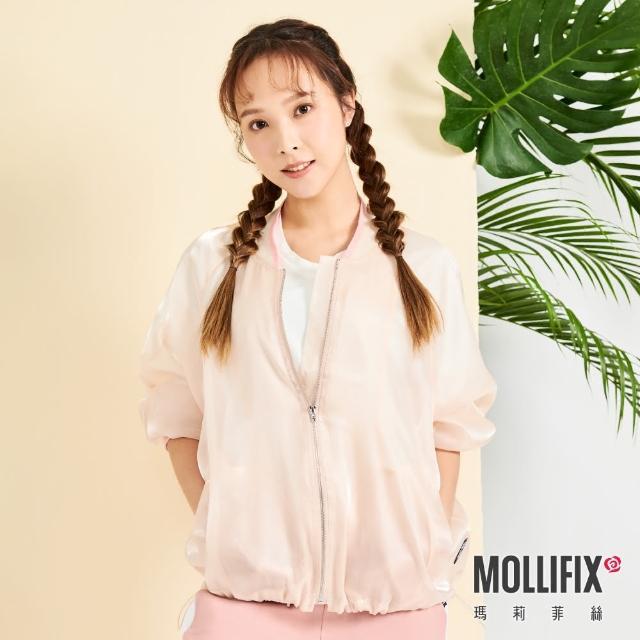 【Mollifix 瑪莉菲絲】光澤透膚撞色飛行外套(杏)