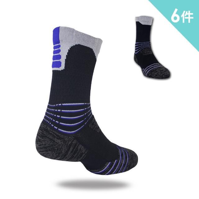 【老船長】9824全方位足弓壓力運動襪網球襪-6雙入(藍色)