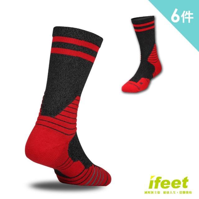 【老船長】9816全方位足弓壓力運動襪籃球襪-6雙入(紅色)