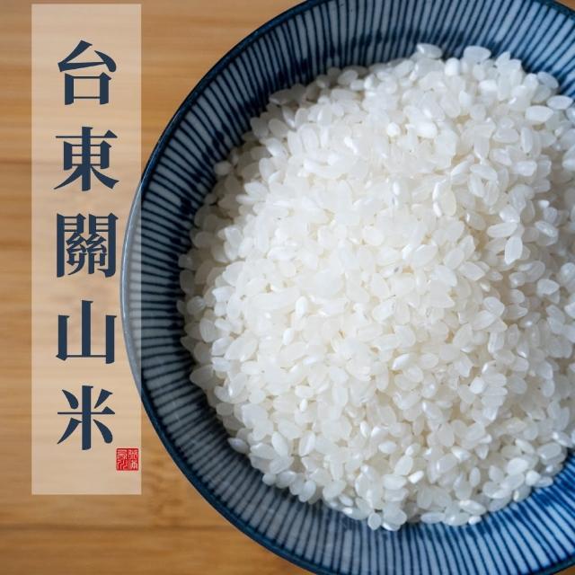 【西川米店】台東關山米(新鮮小包裝300g*8包)