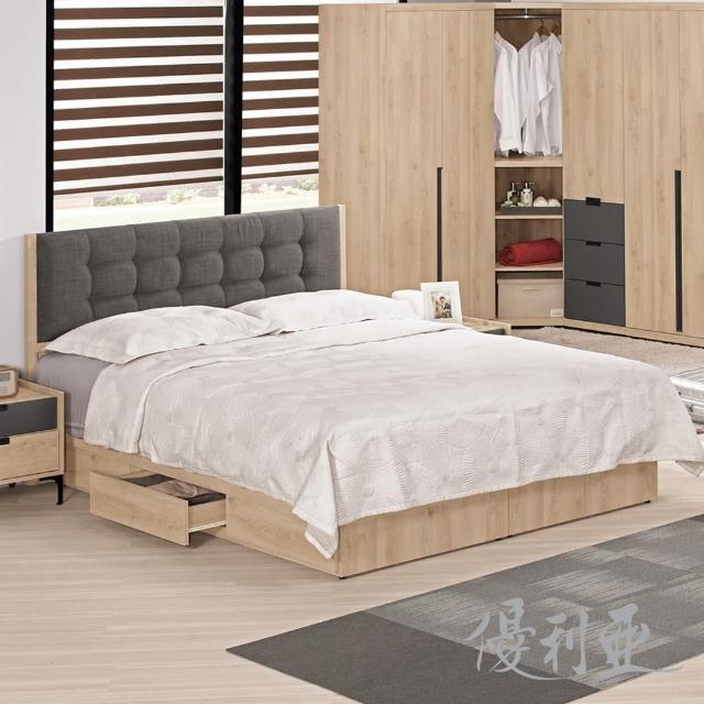 【優利亞】麥斯 雙人5尺床頭片+單邊抽屜床底