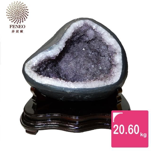 【菲鈮歐】開運招財天然巴西紫晶圓洞 20.6kg(SA-232)