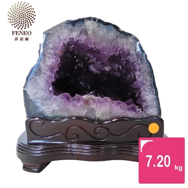 【菲鈮歐】開運招財天然巴西紫晶洞 7.2kg(SA-247)