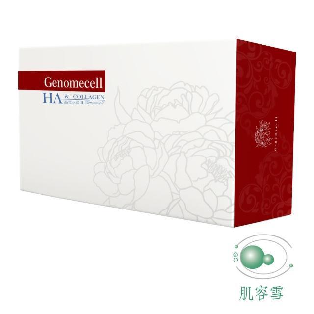 【肌容雪】晶瑩水漾II 口服玻尿酸膠囊 10顆/盒