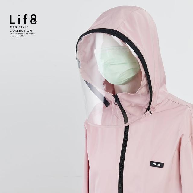 【Life8】可拆式面罩 抗曬防潑水連帽外套 附收納袋(10538)