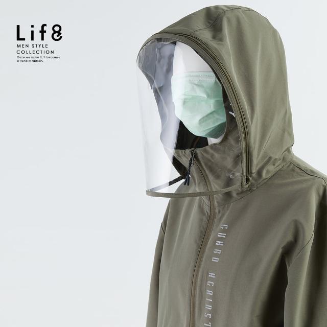 【Life8】可拆式面罩 防潑水外套(10536)