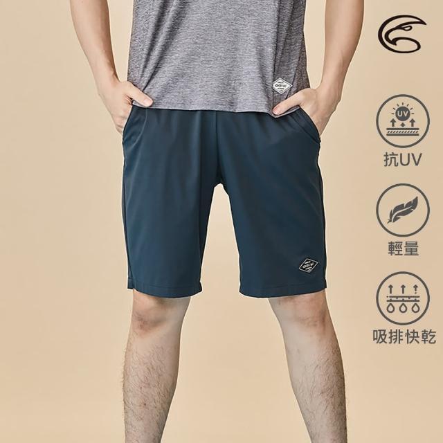 【ADISI】男抗UV輕薄吸濕快乾透氣短褲AP2111057(吸排速乾 輕薄透氣 防曬 抗紫外線 休閒褲)