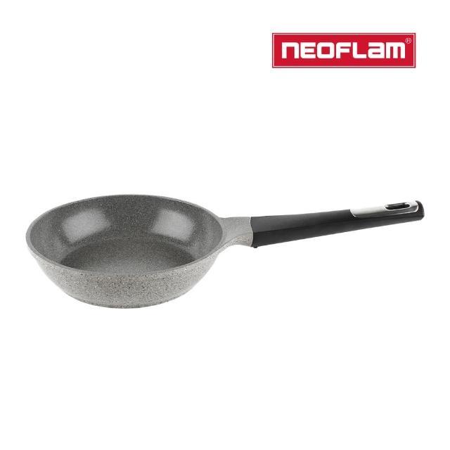 【NEOFLAM】Venn系列20cm平底鍋(無附鍋蓋)