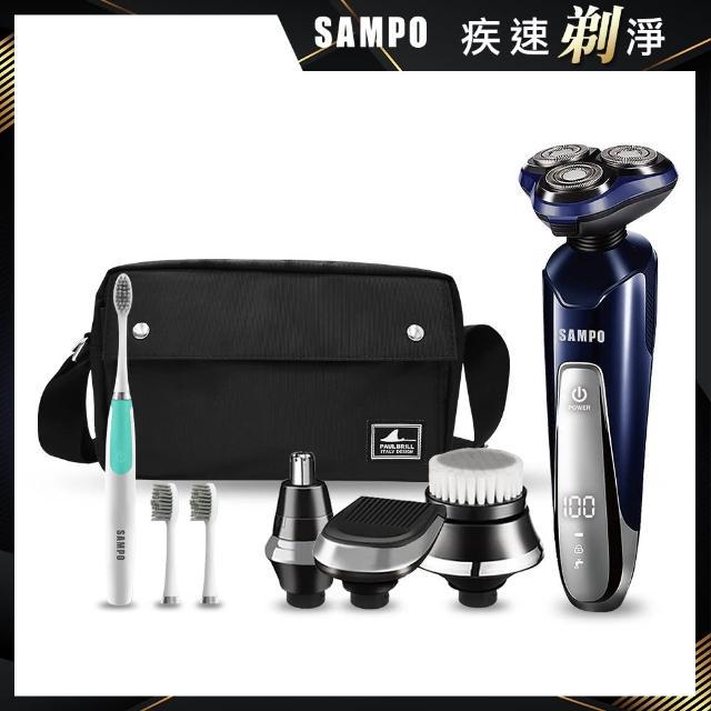 【SAMPO 聲寶】智能液晶水洗刮鬍刀 EA-Z1810WL(送聲寶音波牙刷)