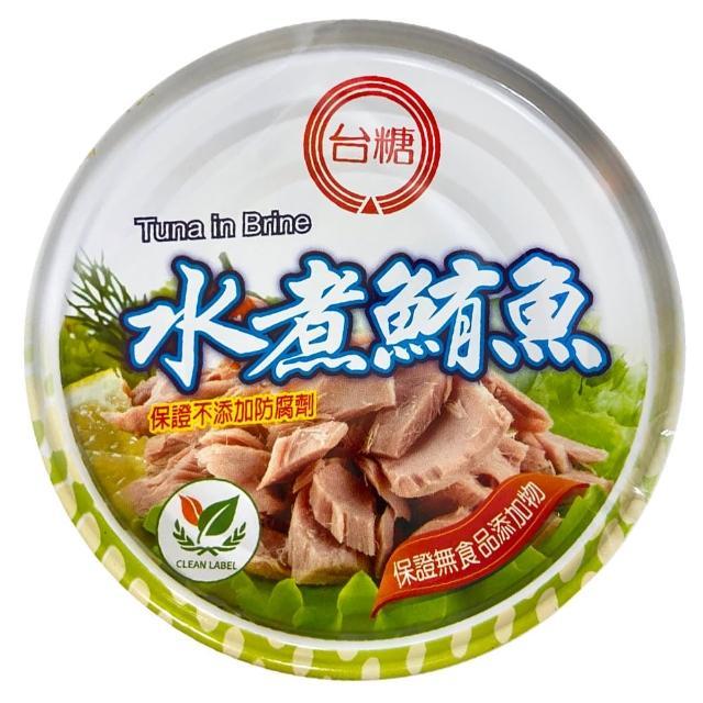 【台糖】水煮鮪魚(150g*3罐/組)