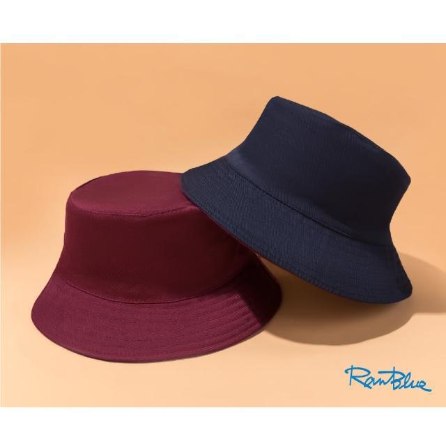 【Ranblue】韓版簡約 雙面漁夫帽 防曬遮陽帽(酒紅/藏青)