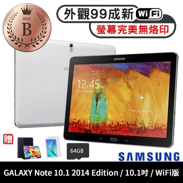 【SAMSUNG 三星】福利品 Galaxy Note 10.1 2014 Edition WiFi版 平板電腦 P600(贈64G記憶卡)