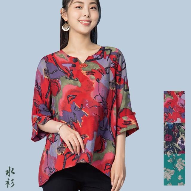 【水衫】花版簡約百搭上衣三件組(J03-88)