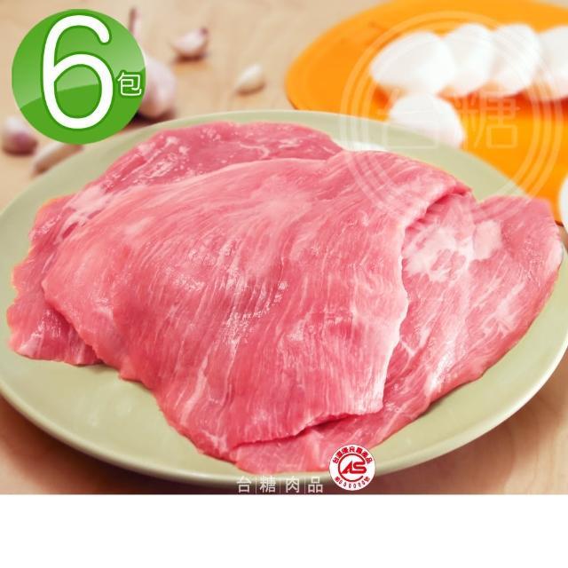 【台糖】1kg雪花肉6包/箱加贈豚肉高湯1盒(亦稱松阪豬/霜降肉;CAS認證)