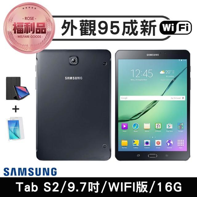 【SAMSUNG 三星】福利品Galaxy Tab S2 9.7吋 WIFI版 平板電腦(贈皮套+鋼化膜)