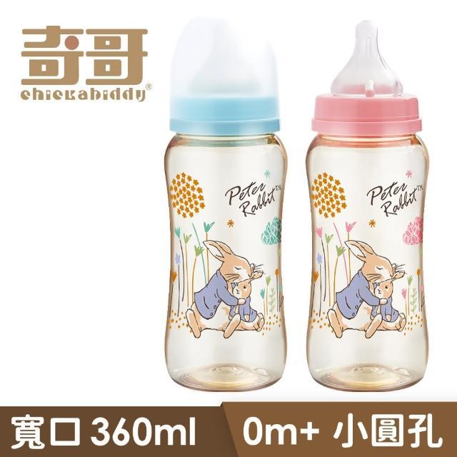 【奇哥】比得兔PPSU寬口奶瓶-360ml(2色選擇)
