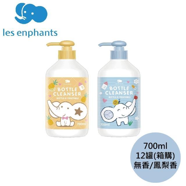 【麗嬰房】les enphants 奶瓶蔬果酵素洗潔液 700mlx12罐 箱購(無香/鳳梨香)