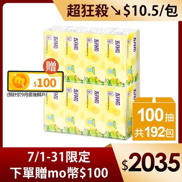 【五月花】花園版抽取式衛生紙(100抽x8包x8袋x3箱)