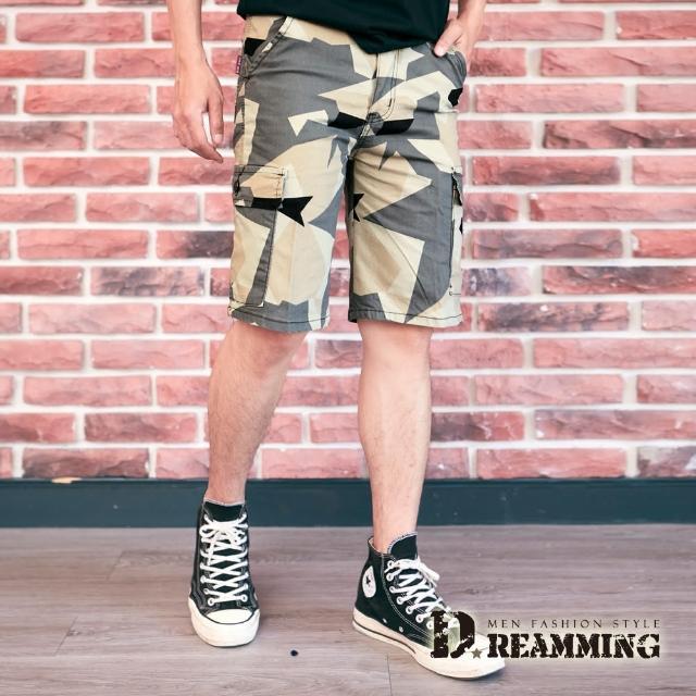 【Dreamming】美式個性幾何迷彩休閒工裝短褲 側袋 彈力(共二色)