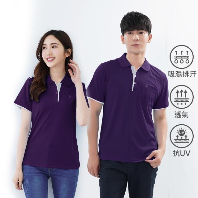 【遊遍天下】MIT女款抗UV吸濕排汗機能POLO衫GS1004暗紫(M-5L)