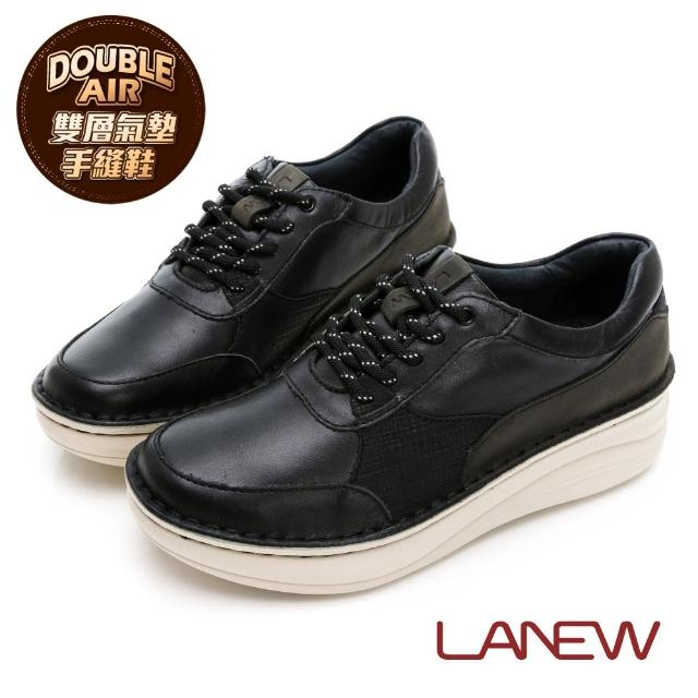 【La new】DOUBLE AIR 氮氣墊防黴抑菌手縫休閒鞋(女30270202)